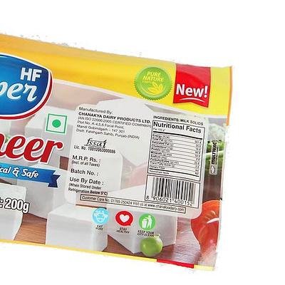online-dairy-in-jogindernagar-bir-himachal-chauntra-harabagh