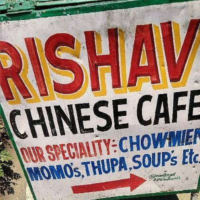 Rishav Cafe