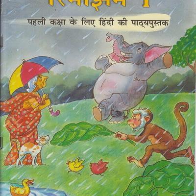 online stationery-in-himachal-jogindernagar-bir-chauntra-harabagh